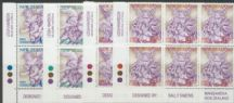 SG 1569-72 Christmas 1990 set of 4 imprint blocks of 6 (NF1/159)